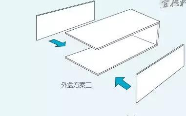 paper box with drawer design