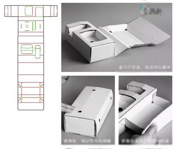 custom paper box for products