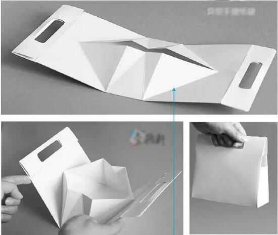product paper packaging box design