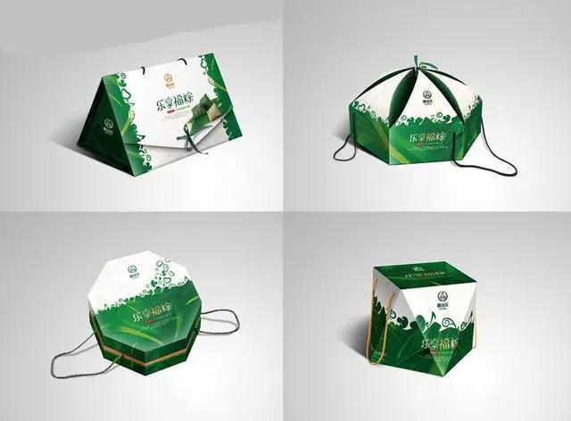 Organic green packaging